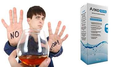 Капли от алкоголизма Алконоль